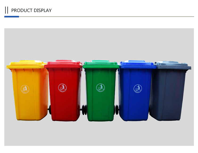 Wholesale 240L EN840 HDPE outdoor plastic trash can