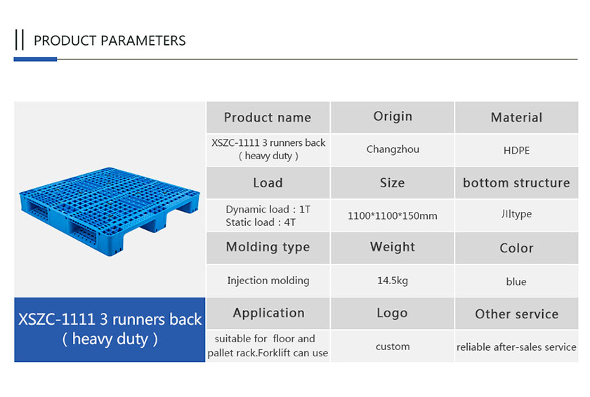 1100*1100mm heavy duty HDPE plastic export pallet, plastic shipping pallet